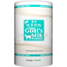 Compo Goat's Milk Powder 纯羊奶粉 400gm