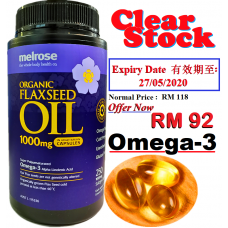 CLEAR STOCK清货 melrose Flaxseed Oil Capsules Omega 3 有机亚麻籽油素食胶囊 250 capsules