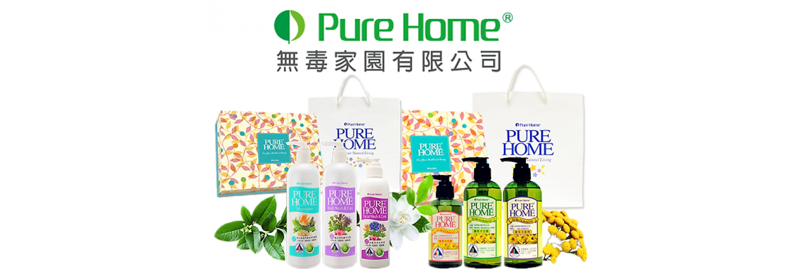 Pure Home Organic Cleanser