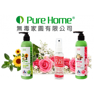 Pure Home Organic Lotion