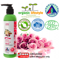 Pure Home Organic Body Lotion 有机玫瑰保湿润肤乳 235ml